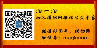 和记娱乐游戏下载网微信公众平台开通 现在已可订阅