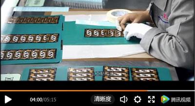 FPC柔性线路板生产全流程实拍【视频】