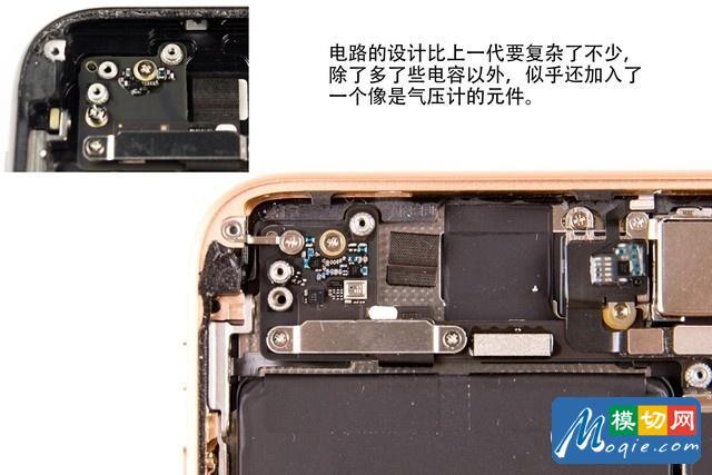 苹果iphone6s手机屏幕摔坏了iphone拨号助理在哪里图片