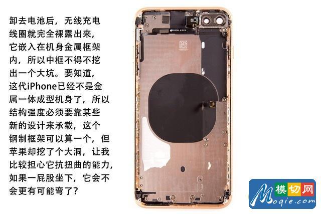 拆解苹果iphone 8 plus手机:爱模切爱拆机