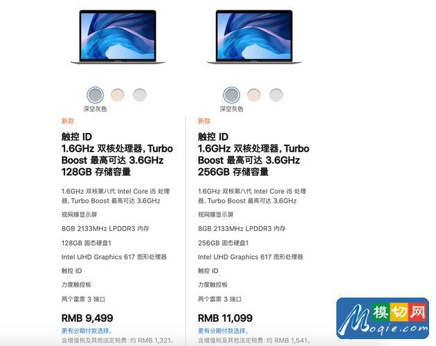 Macbook Air中国售价