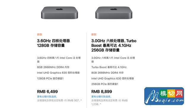 Mac mini中国售价