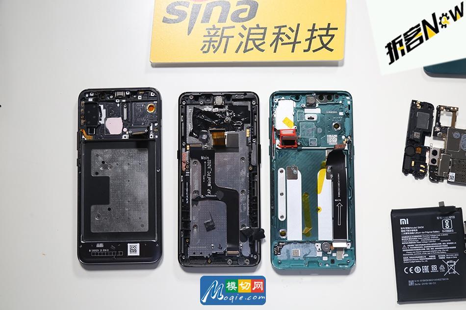 三款滑盖手机内部结构拆解:爱模切爱拆机