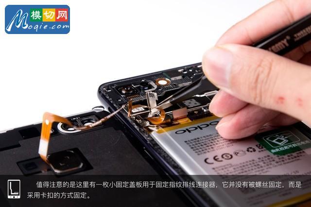 拆解oppo r15手机:爱模切爱拆机
