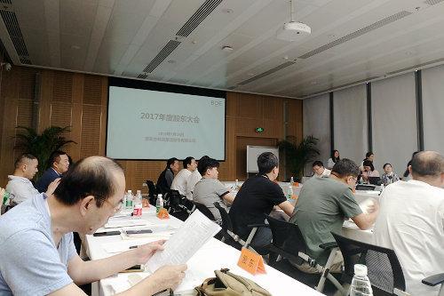 京正西方王东方升:不到来全球液晶面板厂商不会超越5家