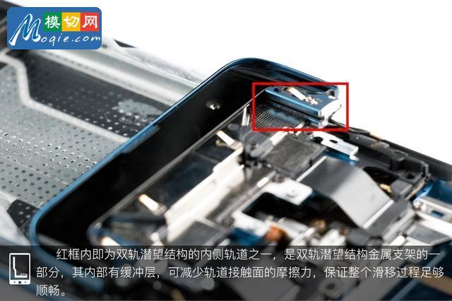 OPPO Find X拆解首发 双轨潜望暗藏玄机