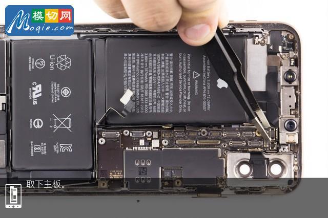 拆解苹果iphone xs max手机:爱模切爱拆机
