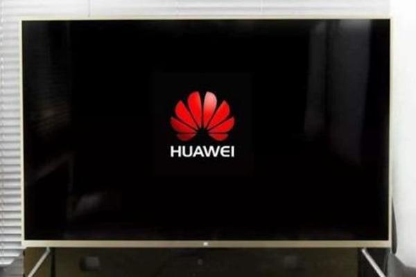 华为电视要实现千万出货量也必须要打价格战