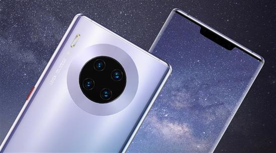 华为Mate30系列手机:开售3小时卖出100万台
