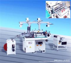 数控多功能套孔单座和记娱乐游戏下载机HD-450 恒飞机械
