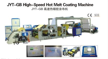 JYB-GB热熔胶涂布机