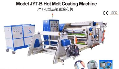 JYB-B热熔胶涂布机