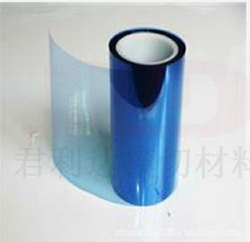 7.5C-浅蓝色PET离型膜