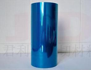 7.5C-PET抗静电蓝色离型膜