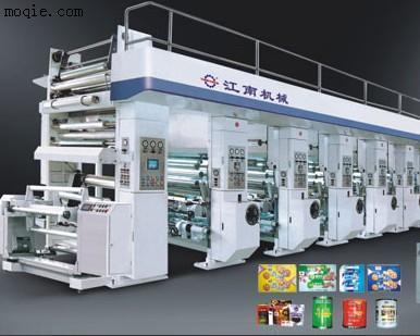 yad-w电脑高速凹版印刷机