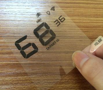 PU胶 综研SPF-9505D保护膜
